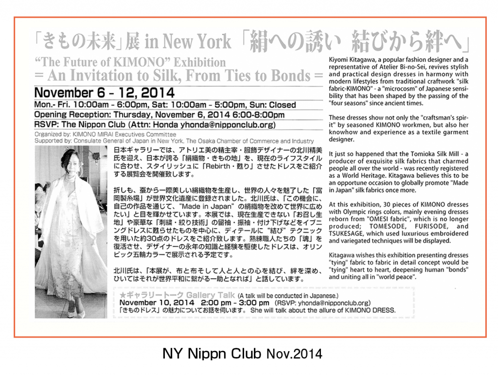 Nippon Club News Nov.